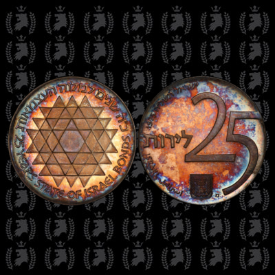 1975-25-lrt-pcgs-pr65cam-world-coins-israel-planet-numismatics.1