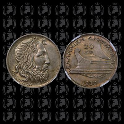 1930-20-drachmai-ngc-ms63-world-coins-greece-planet-numismatics.1
