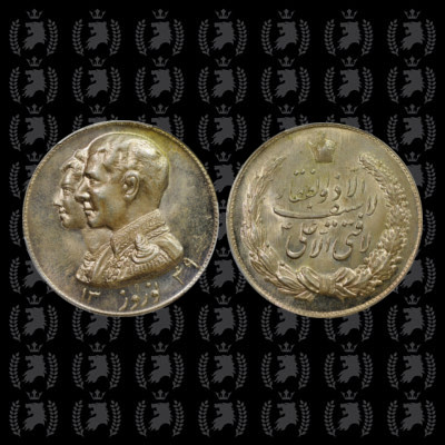 1970-medal-silver-new-year-iran-kingdom-pcgs-sp64-planet-numismatics.2