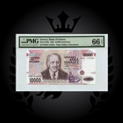 1995-10000-drachmes-66epq-greece-banknotes-planet-numismatics.1
