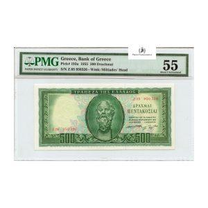 Greece, 1955 500 Drachmai, Bank Of Greece, PMG 55