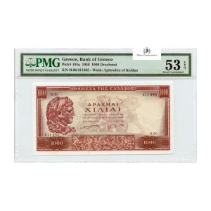 Greece, 1956 1000 Drachmai, Bank Of Greece, PMG 53 EPQ