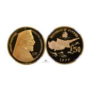 Cyprus, 1977 Gold 50 Pounds, Archbishop MAKARIOS III, NGC PF66 Ulta Cameo