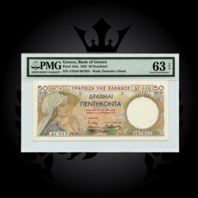 1935-50-drachmai-pmg-63-epq-greece-banknotes-planet-numismatics.1