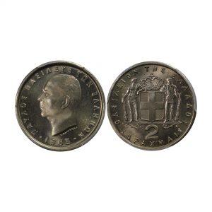 Greece, 1965 2 Drachmai, King Paul, Silver, PCGS MS67