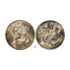 Greece, 1965 20 Drachmai, Silver, PCGS MS66