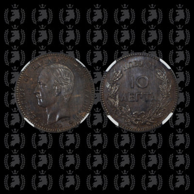 1879-a-10-lepta-ngc-ms62bn-world-coins-greece-planetnumismatics.1