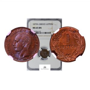 Greece, 1879-A Lepton, George I, NGC MS65 BN