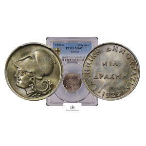 Greece, 1926-B Drachma, 2nd Hellenic Republic, CuNi, PCGS MS65