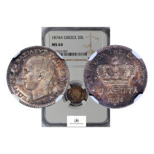 Greece, 1874-A 20 Lepta, George I, Silver, NGC MS64