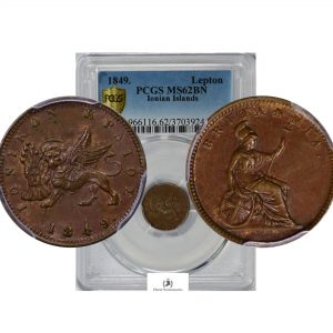Greece-Ionian Islands, 1849. Lepton, Copper, Britannia, PCGS MS62BN