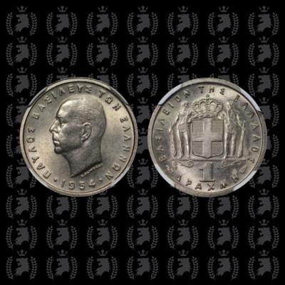 1954-drachma-ngc-ms65-world-coins-greece-planet-numismatics.1
