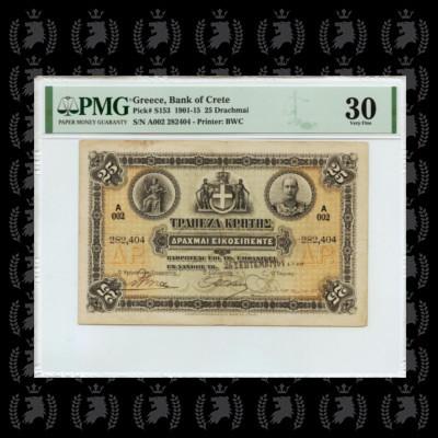 1915-25-drachmai-crete-pmg-30-greece-banknotes-planet-numismatics.obv.1