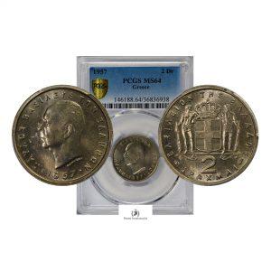 Greece, 1957 2 Drachmai , King Paul I, PCGS MS64