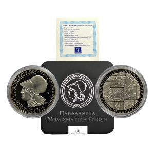Greece, 2016 Silver Commemorative Medal, Panhellenic Numismatic Association, Proof