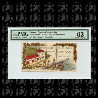 1945-1000-drachmai-zagora-pmg-63-banknotes-greece-planetnumismatics.1