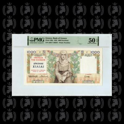 1935-1000-drachmai-pmg-50-epq-greece-banknotes-planet-numismatics.obv.1