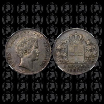 1833-a-5-drachmai-ngc-au58-silver-otto-greece-world-coins-planetnumismatics.1