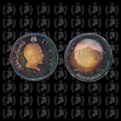 1969-half-dinar-silver-ngc-pf66ucam-world-coins-jordan-planet-numismatics.1
