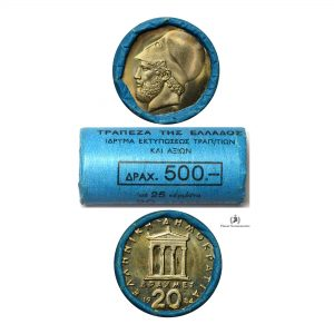 Greece, 1984 20 Drachmes, Bank of Greece, Bank Roll 25 pcs BU