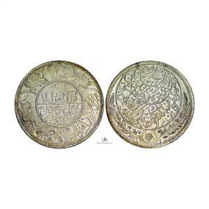 Yemen, 1926 (AH1344) 1 Riyal, Yahya, Silver UNC